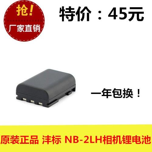 Original authentique FB Fengfeng NB2LH nouveau A S40 S50 S80 400D batterie de caméra
