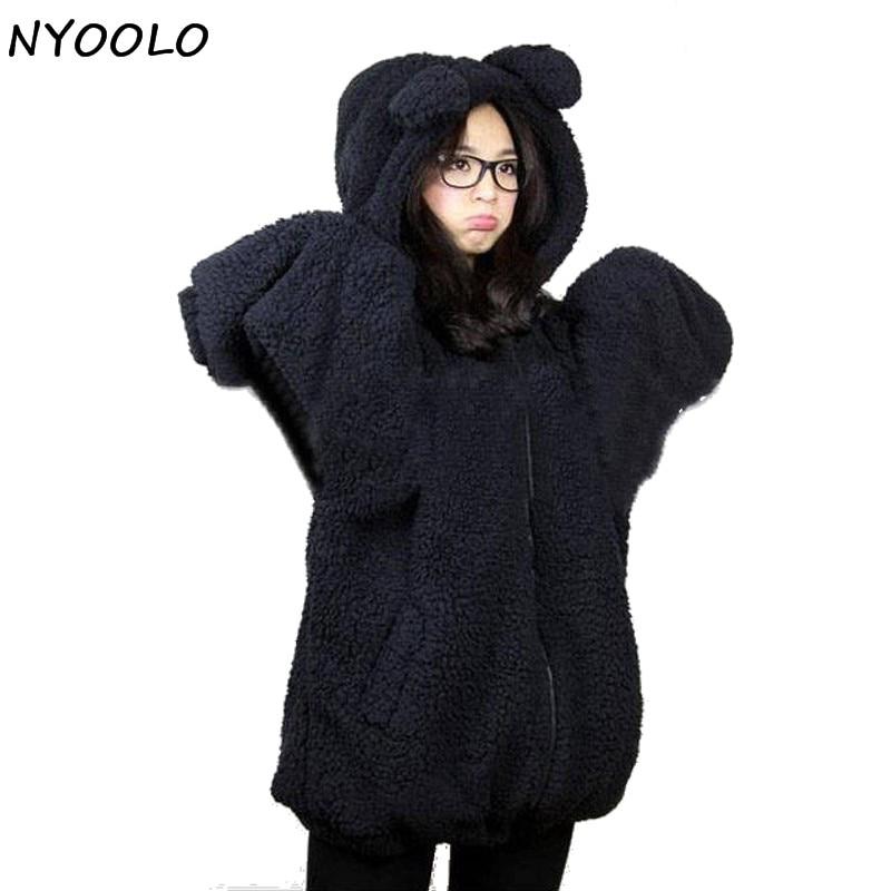 Nyoolo New Women Gardigan Hoodies Girl Winter Loose Fluffy -7924