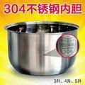 Бак SUS 5L для рисоварки с интеллектуальным управлением  кастрюля из нержавеющей стали для сбора энергии  рисоварка  внутренний бачок чаша