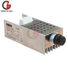 10000 Вт 25А регулятор скорости высокая мощность SCR регулятор напряжения диммер переключатель контроль скорости температуры Термостат AC 110 В 220 В