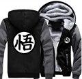 США размер Мужчины Женщины Аниме Dragon Ball Гоку Косплей Куртка Кофты Сгущает Толстовка Пальто Молния