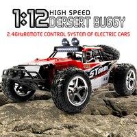 RcレーシングカーBG1513 2.4グラム1/12オフ道路高
