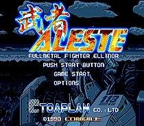 Aleste 16 bit MD Game Card For Sega Mega Drive For SEGA Genesis