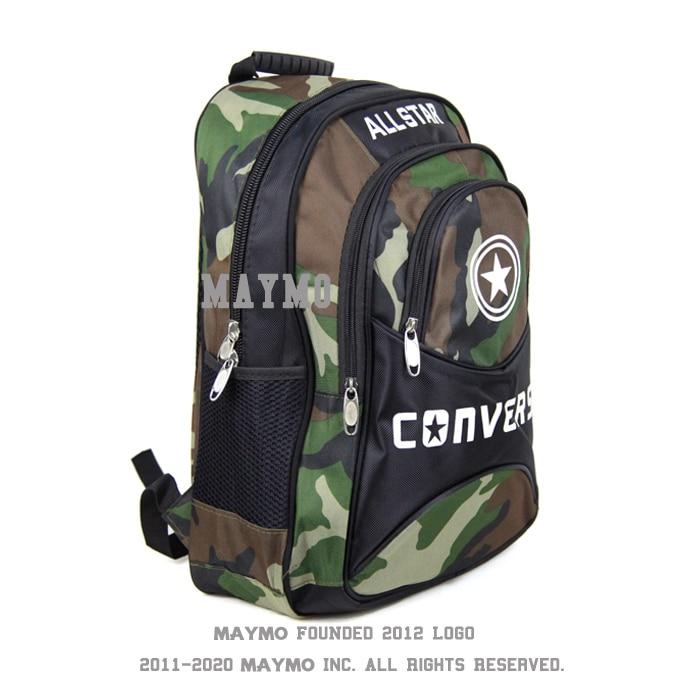new converse bag