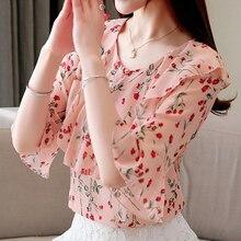 Plus Size Summer Shirt Blouse Women Korean Vintage Loose Print Shirts Ladies Large Womens Tops And Blouses 3XL