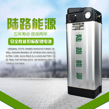 Universal 48V 15AH Lithium ion Li ion Rechargeable chargeable battery 5C INR 18650 for electric bicycles (70KM),48V Power source
