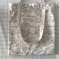 YILE Cotton Linen Eco Shopping Tote Shoulder Book Bag Algebra Expression Black or Brown 526b