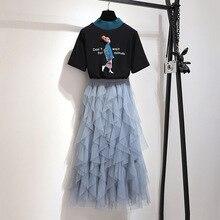 Womens Two Piece Sets Elegant Print TShirt Top Mesh Skirt Su