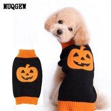 muqgew pet dog clothes for small dogs halloween costume vest shirt pet dog shirt warm winter xxl large winter jumpsuit mascotas