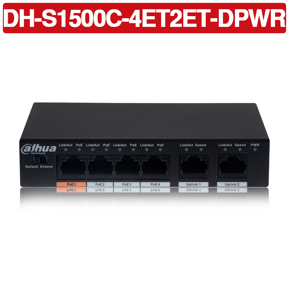 DH 4ch PoE Switch DH S1500C 4ET2ET DPWR 4CH Ethernet Switch With 250m Power Transit Distance