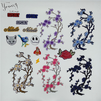Brand new Fashion Mixed Flower Hot melt Adhesive Patches For Clothing Badges Embroidered Applique Fabric DIY Apparel Accessory image