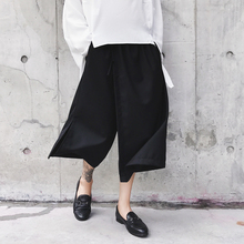 Men Skirt Pant Male Punk Gothic Style Loose Harem Pant Male Fashion Show Wide Leg Trousers