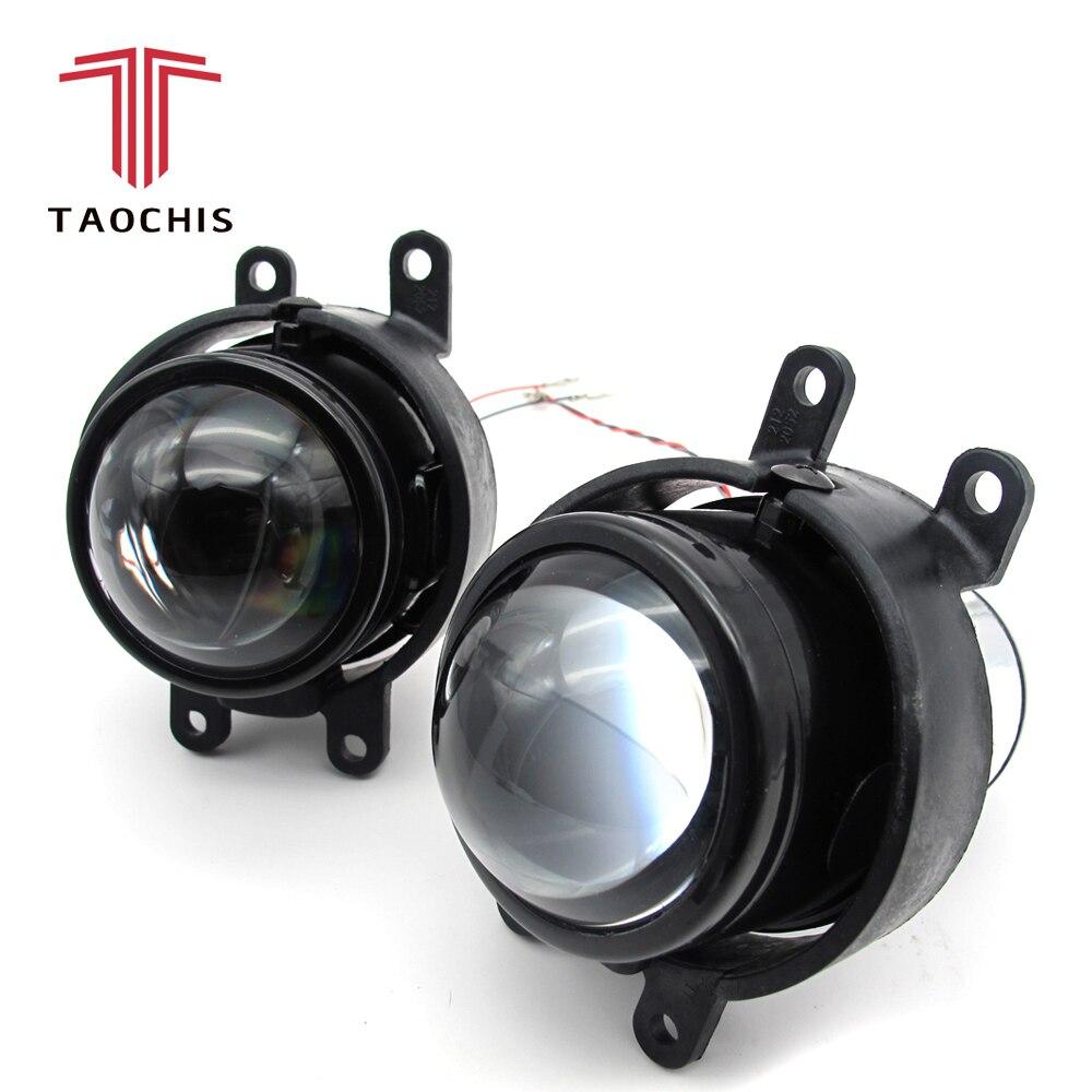TAOCHIS Fog Light Lens Full Metal For Toyota Corolla RAV4 Camry Yaris Lexus 2.5 Bi Xenon Projector Lens Waterproof H8 H11 Bulbs