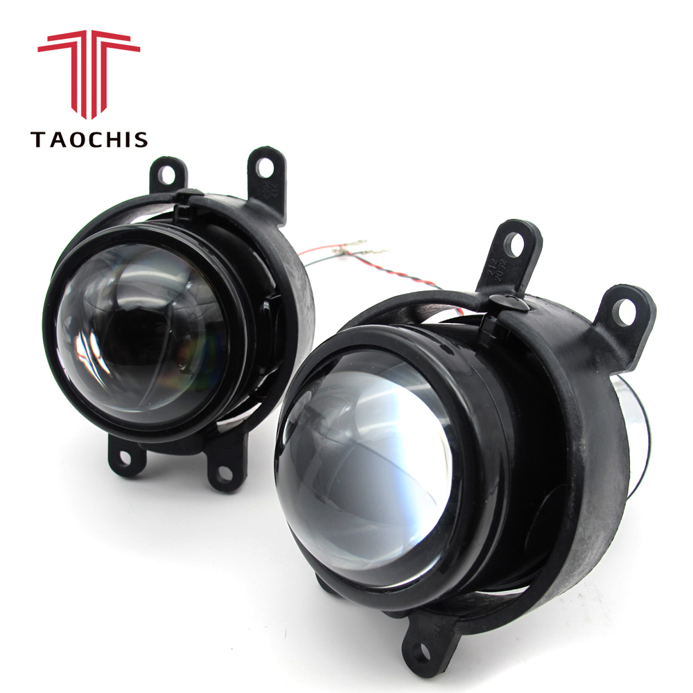 TAOCHIS M6 2.5 inch Fog light Projector Lens OEM For Toyota Corolla Prado Camry Yaris Levin fog light HID Bi-xenon H11 fog light lens for toyota 2 5 full metal bi xenon projector lens with xenon kit auto h11 fog light