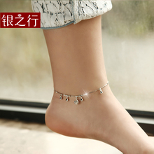 21cm famous brand Bell Anklet Fine Jewelry Genuine 925 Sterling Silver Anklets Women Fashion Jewelry Anklet female models simple