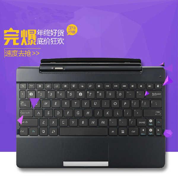 להסרה הרשמי נשלף מקורי מתכת מקלדת תחנת Stand מקרה כיסוי & Touchpad עבור Asus Transformer Pad TF300T TF300