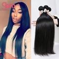 Peruvian Virgin Hair Straight 3pcs lot Silky Straight Weave Human Hair Bundles Gem Beauty Unprocessed Peruvian Straight Hair 1B