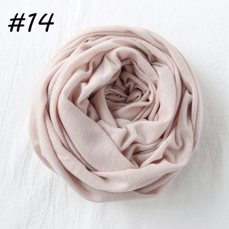 Один кусок Хиджаб Женский вискозный Джерси-шарф Мусульманский Исламский сплошной простой Джерси хиджабы Макси шарфы мягкие шали 70x160 см - Цвет: 14 nude