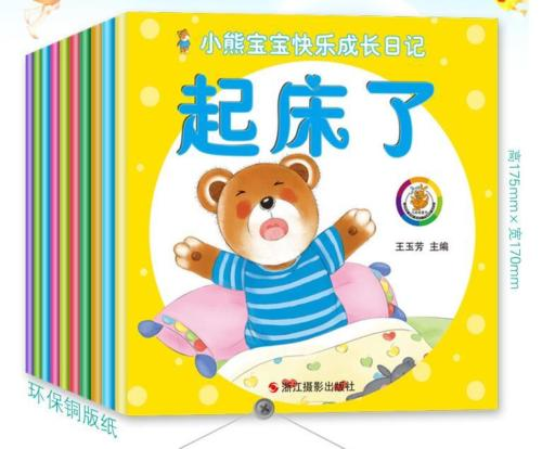 Chinese Baby Kids Children Bedtime Stories Picture Books With Pinyin Learning Chinese Character 10 Books