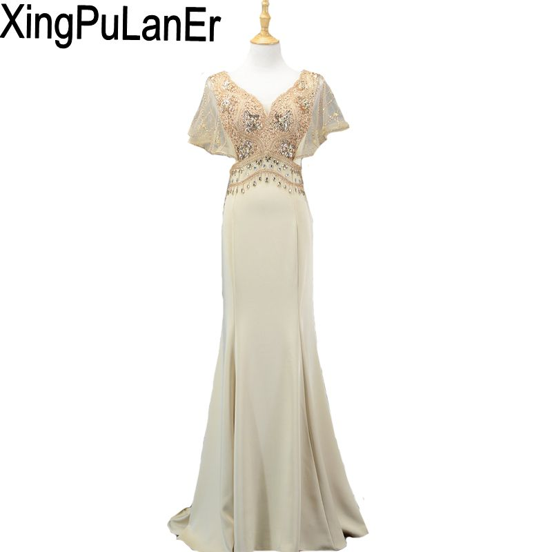 XingPuLanEr Mermaid Cap Sleeve Short Sleeves V Neck Beaded Sequins Floor Length Women Evening Gown Long Formal Party Prom Gown