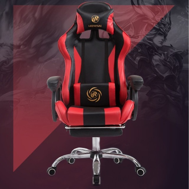 Ergonomic Chair Home Revolving Autocad Block Ph2 Computer Seatlol Racing Covers Office Chairs Internet Bar Sports