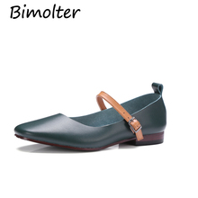 Bimolter Mary Jane Flats Dark Green Cow Leather Flats For Women Round Toe 1.5cm Heels Buckle Shoes Female Casual Footwear NB013 women s velvet med heel comforable mary jane pumps brand designer round toe spring new female cute footwear shoes for women sale