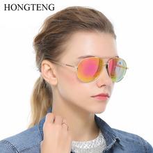 HONGTENG Designer Sunglasses Women Fashion Gradient Rimless Sunglasses Men Frog Mirror Sunglass Unisex Color Gafas Oculos