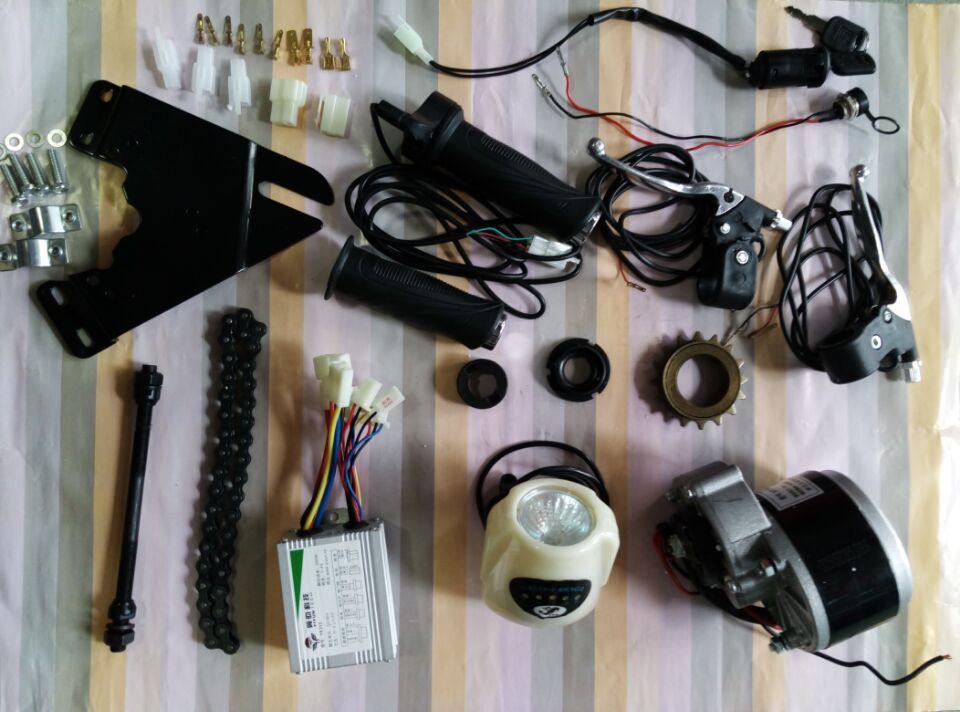 MY1016Z2  DC 24V 250W  DIY 22 - 28 electric motors for bikes,electric bike kit , electric bike conversion kit my1016z2 dc 36v 250w diy 22 28 electric motors for bikes electric bike kit electric bike conversion kit