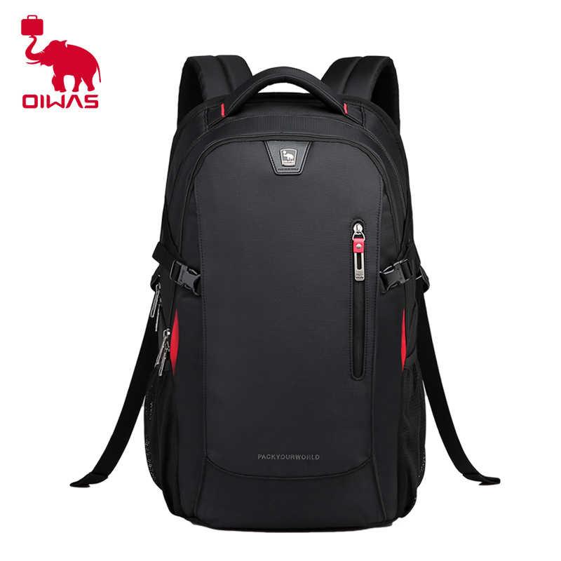 6b1dd71c6b4e OIWAS бизнес сумка 14 дюймов ноутбук рюкзак водостойкий нейлон 29L  Повседневная OCB4313