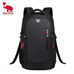 OIWAS Business Bag 14 inch Lap