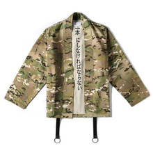 Japanese Camo Kimono Jackets Japan Style Mens Hip Hop Camouflage Casual Open Stitch Coats Fashion Streetwear Jacket