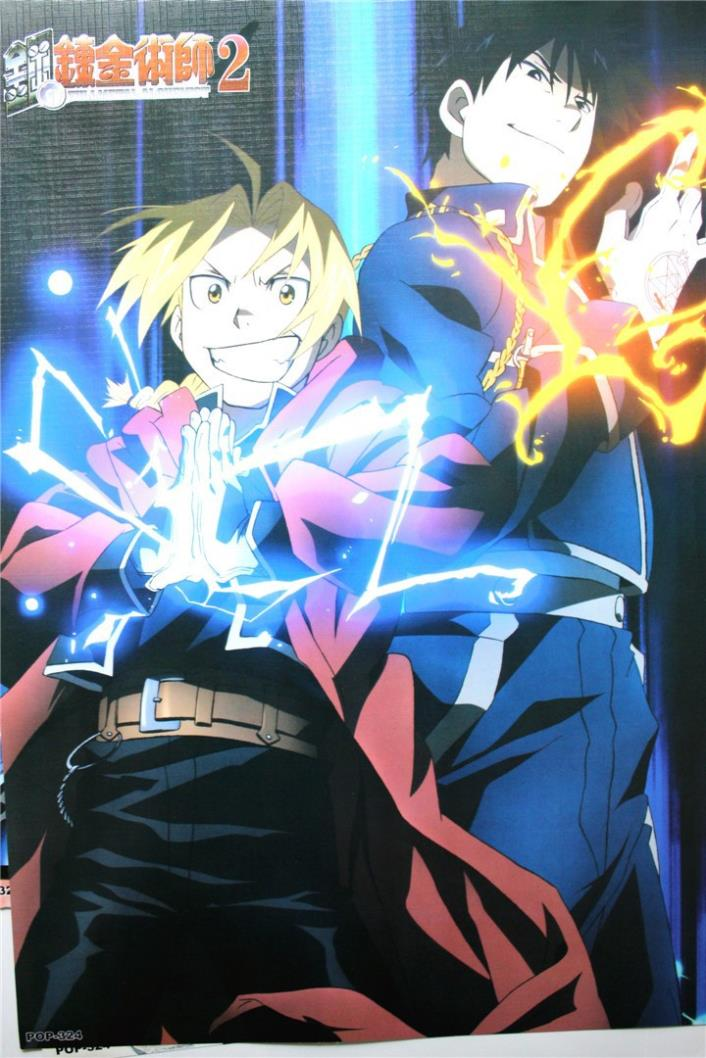 Cartoon Collection Full Metal Alchemist DIY Coated Paper Wall