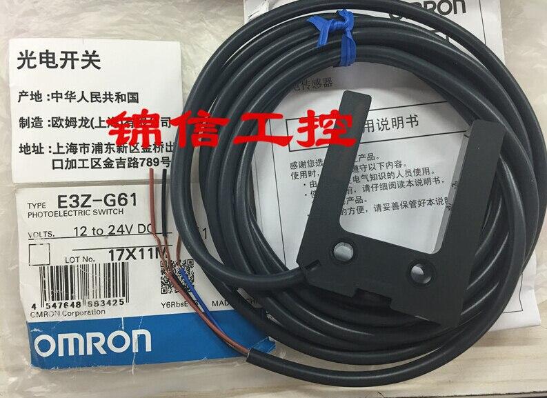 E3Z-G61 OMRON photoelectric sensor