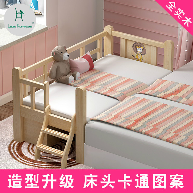 Louis Fashion Solid Wood with Guardrail Twin Boys and Girls Princess Beds Baby Side Beds Wide Spliced Queen