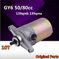 GY6 Scooter Starter GY6 50cc QMB139 Starter Motor Scooter Parts
