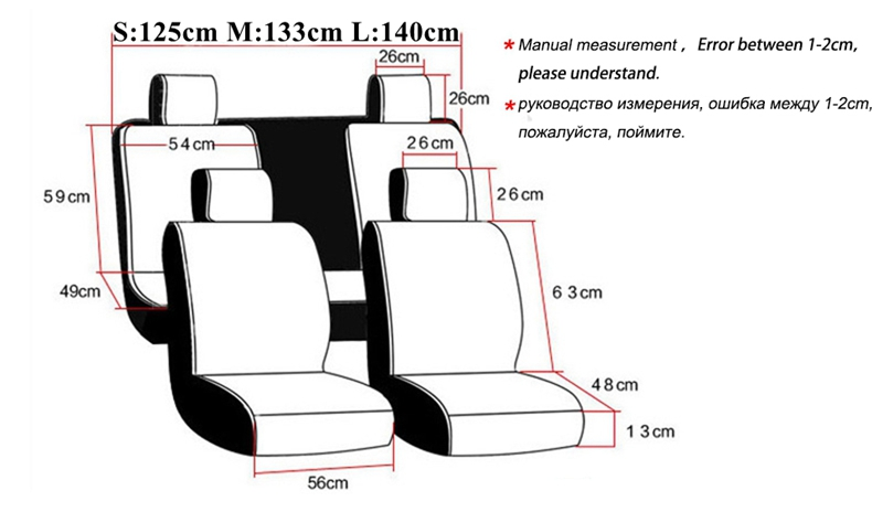 4 in 1 car seat 125-145cm