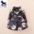 Meninas casaco de inverno Parkas Casacos de Inverno das Crianças para meninas Roupas para meninas jaqueta de Roupas para o bebê meninas miúdos 6-7-8-9Years