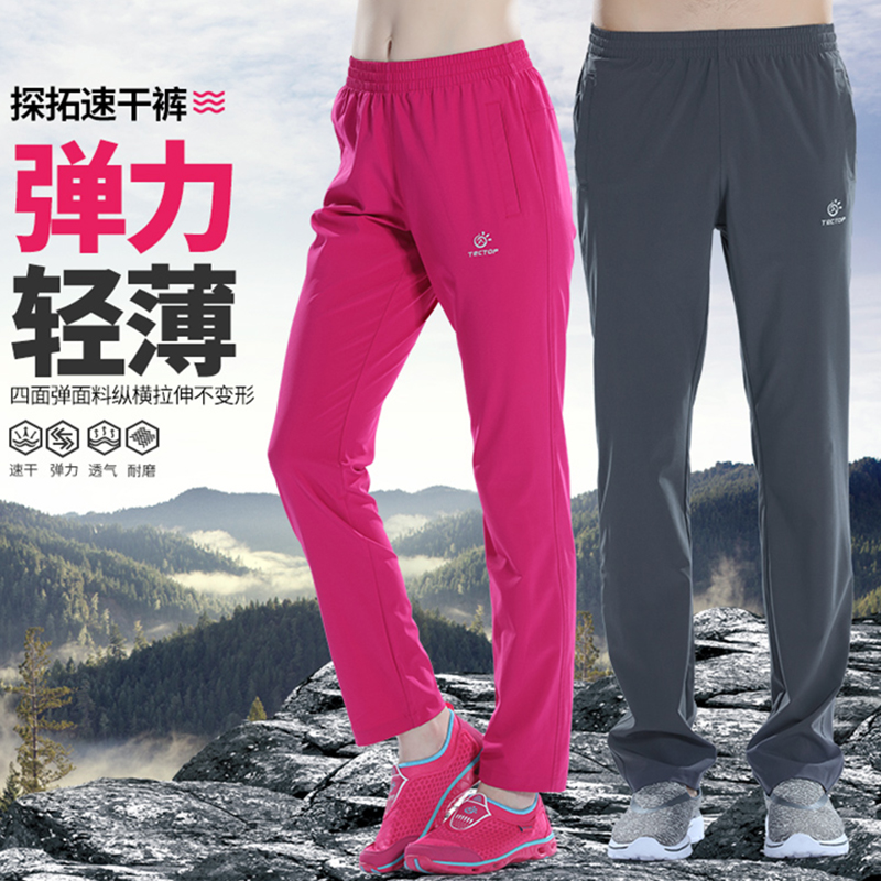2018 NEW Outdoor Hiking Pants man Summer fast dry Trekking Pants Waterproof breathable Trousers Sport Camping Quick Dry 5color