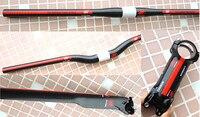 2016 new FUTURE 15-1 mountain handlebar set full carbon mtb handlbar seat post stem washer top cap