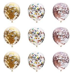 Латексные воздушные шары 30, 40, 50, 60, 70, 80, с днем рождения, 5 шт.
