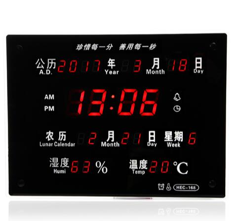 18-inch LED Digital Electronic Calendar