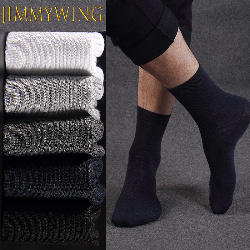 Underwear & Sleepwears Realistic 5pairs High Quality Casual Mens Business Socks For Men Cotton Brand Sneaker Socks Quick Drying Black White Long Sock Big Size