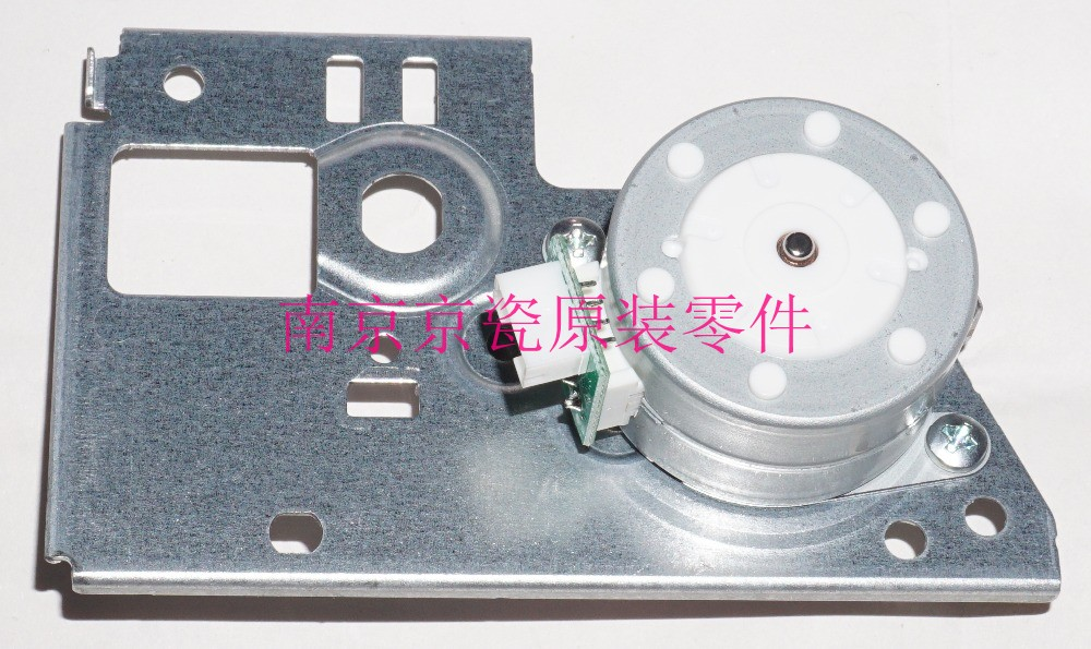 New Original Kyocera 302NM94240 DRIVE ASSY B for:M3040 M3540 M3550 M3560New Original Kyocera 302NM94240 DRIVE ASSY B for:M3040 M3540 M3550 M3560