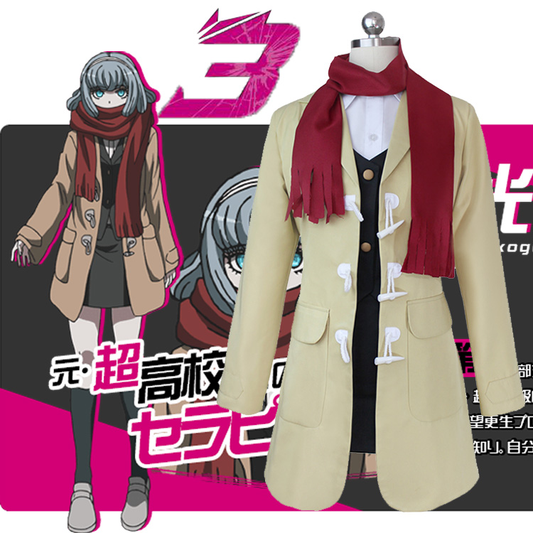 Anime Danganronpa Dangan Ronpa 3 Miaya Gekkogahara Cosplay Costume Halloween Uniform Outfit Shirt Vest Skirt Coat Scarf