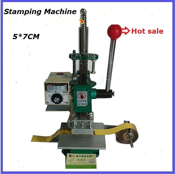 57 Manual Stamping Machine leather printer Creasing machine hot foil stamping machine marking press embossing machine
