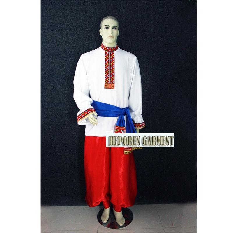 사용자 정의 남자 러시아 국립 의상, 민속 댄스 - 국립 옷