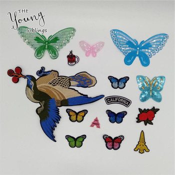 Different Kinds Hot sale Butterfly Hot melt adhesive Applique Embroidery patches stripes DIY Clothing Accessories Craft supplies image