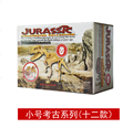 HOT SALE 3pcs/lot dinosaurs excavation kits di it out kits educational toys KDK12