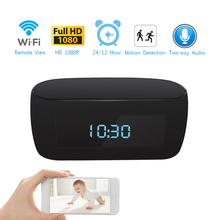 Wireless Clock 1080P IP Camera WIFI Clock Network CCTV HD Baby Monitor Remote Control Home Security Night Vision Two Way Audio