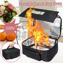 110v/220V/12V Portable Mini Personal Lunch Oven Bag Instant Food Heater Warmer Electric Oven PE Alloy Heating Lunch Box Office цена